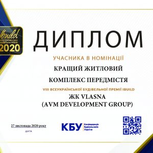 ЖК VLASNA (AVM DEVELOPMENT GROUP)